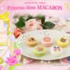 I macarons di Sailor Moon: per il tuo matrimonio chiedi la luna!