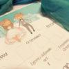 Partecipazioni di nozze puzzle