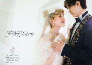 abiti da sposa di Sailor Moon_collezione mariarosa_tokyo